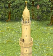 minaret_HD